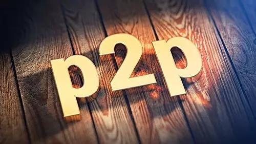P2P投资者注意了,9月问题平台环比暴增180%,还有一波整改要求正在路上……