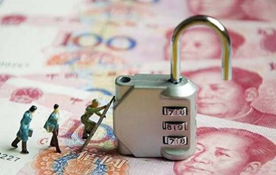 银行存款产品现身京东金融 一年期收益率达5%