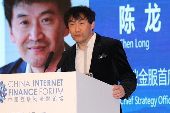 蚂蚁金服陈龙:数字技术给普惠金融带来规模化可能性