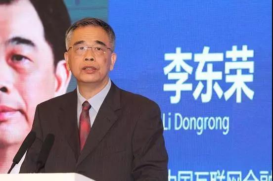 互金协会李东荣:应对数字普惠金融新挑战需从五方面着手