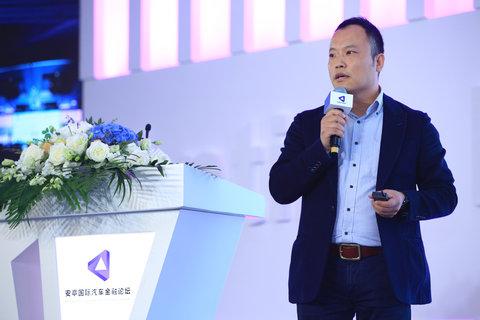 中国汽车智能服务联会秘书长张砼:汽车技术引发行业变革