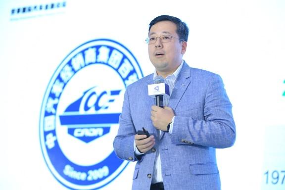 中国汽车流通协会宋涛:2018年我国汽车互联网金融总规模将达到1.85万亿