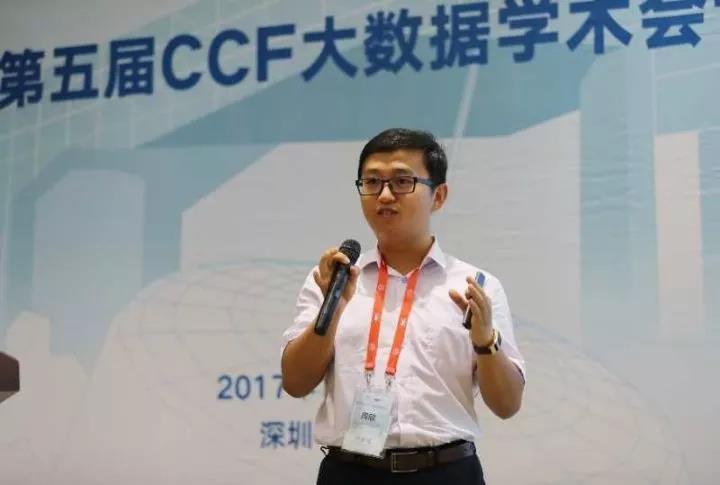 网信CTO周欣:大数据让金融科技开放平台更智能