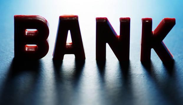 东北地区首家民营银行辽宁振兴银行正式获批开业