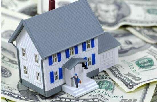 银监会严查挪用消费贷,刷信用卡买房通道受阻