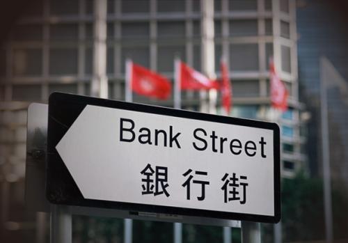 陆金所李仁杰:传统银行的零售转型和金融外包