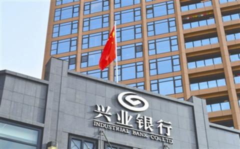 兴业银行成立普惠金融事业部 商业银行发力小微业务
