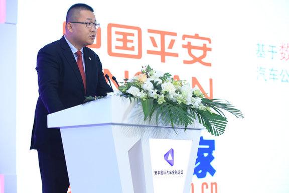 平安银行交通金融事业部总裁罗峥:平安如何布局汽车金融产业