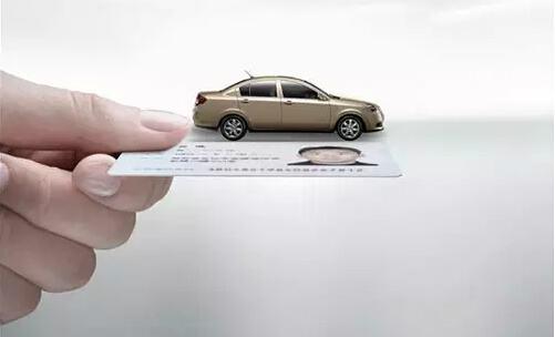 P2P车贷平台一年退出228家 未来该向哪扩张?