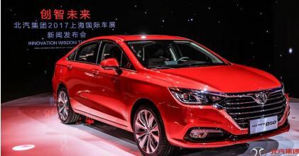 北京汽车拟首次公开发行A股不超过4.85亿股