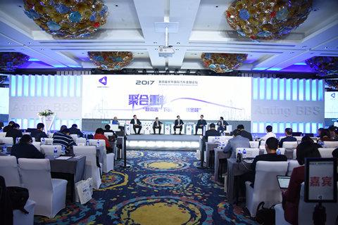 圆桌讨论:大数据、新科技对金融科技的影响与冲击