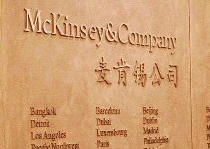麦肯锡:银行业的威胁来自于亚马逊 而非金融科技