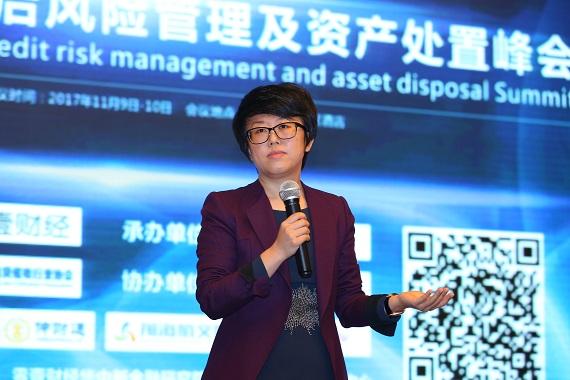 快催收CEO王晓婷:科技清收重塑客户关系
