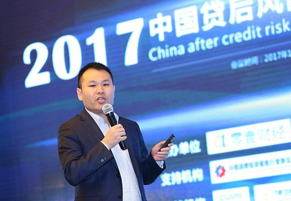 鸿泰鼎石资产高海涛:不良资产特征已改变,催收策略也应改变