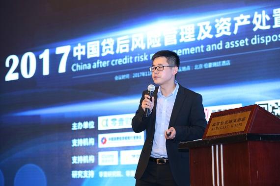 微言科技产品副总王金成:贷后处置新模式探讨