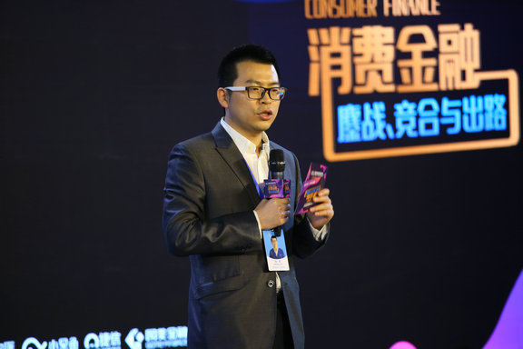 零壹财经CEO柏亮:消费金融公司竞争和合作将会成为潮流