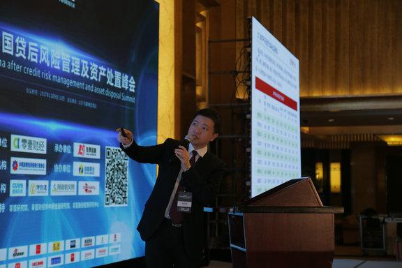 招商证券李晓冰:未来两年不良资产ABS规模可能达到900亿