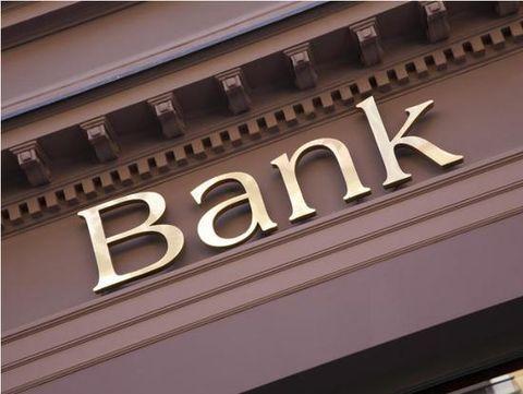 上市公司终止筹建民营银行背后: 注册资本门槛提高至20亿 审批或趋紧