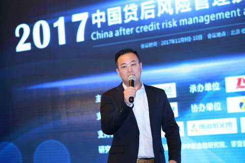 小赢科技王智豪:如何管理互联网金融的催收外包