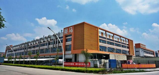出资1.26亿,奥马电器拟在甘肃发起设立一家消费金融公司