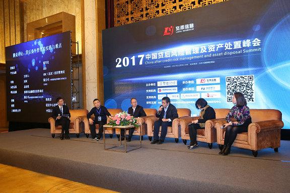 圆桌论坛:贷后委外管理的实践与难点