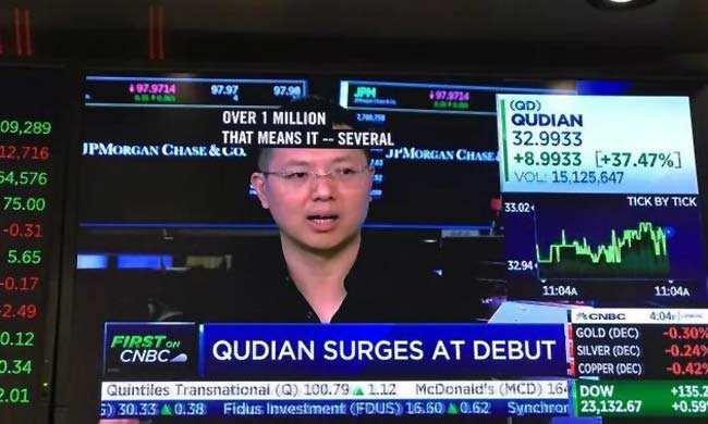 趣店实施股票回购计划 未来一年最多回购1亿美元ADS