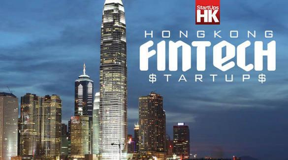 金融科技来势凶猛 香港如何奋起直追?
