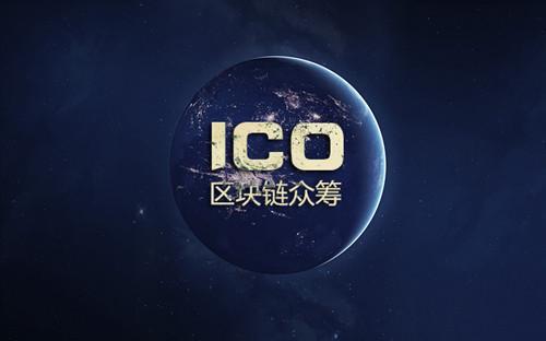 币圈征战又开始了:ICO项目复活、OKEX支持人民币充值