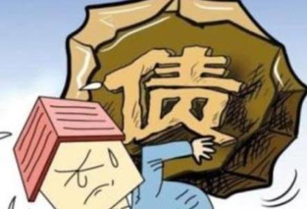 丹东港宣布10亿债券违约 融资租赁债务高达26亿