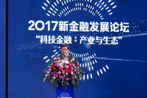 杨再平:既应看到科技对金融的积极作用,也应考虑负面影响