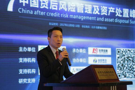 毕马威中国特殊资产组主管合伙人彭富强:从四个领域看中国不良资产市场