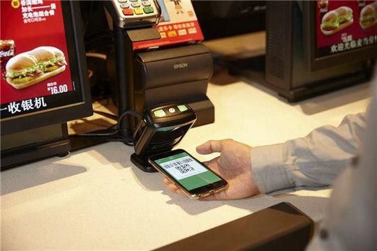 微信拟对大额信用卡还款收费 代缴罚单手续费达16.5%