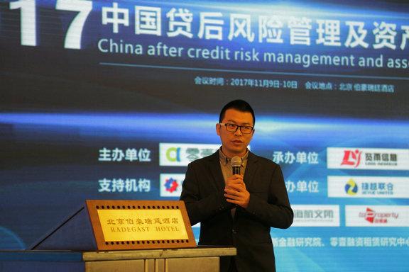 零壹财经CEO柏亮:现金贷处在十字路口 需要理性观察重新认识