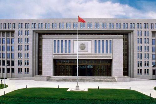 公安部:重点打击非法集资和涉及互联网金融犯罪