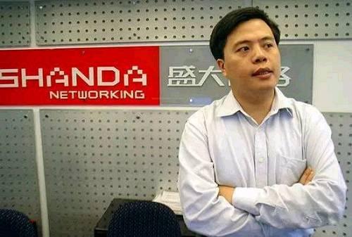 陈天桥拟增持Lending Club股份至18.8% 继续看好金融科技