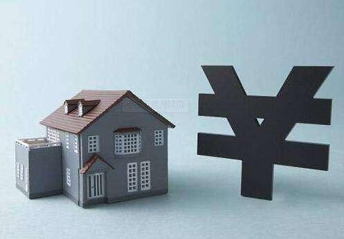 首付贷强监管3个月:消费贷违规入楼市仍未绝迹