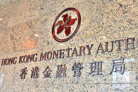 香港科技金融大布局:明年9月打通各类运营商跨系统支付