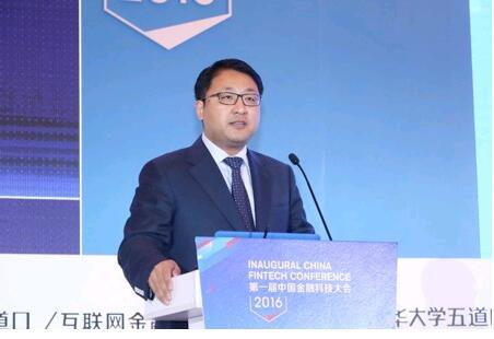 百度张旭阳:智能时代的金融业发展逻辑