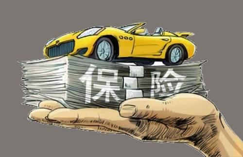 """保监会定性""""按天买车险""""违规 安心财险等产品下线"""