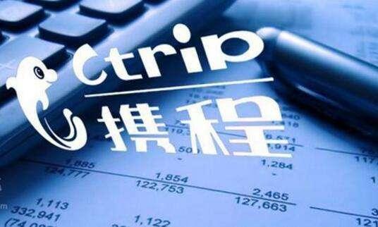 携程旗下保险代理一天收到两张罚单 监管盯上网销