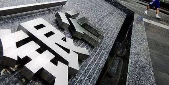 银监会副主席王兆星、曹宇:城商行、民营银行要把握住金融科技机遇