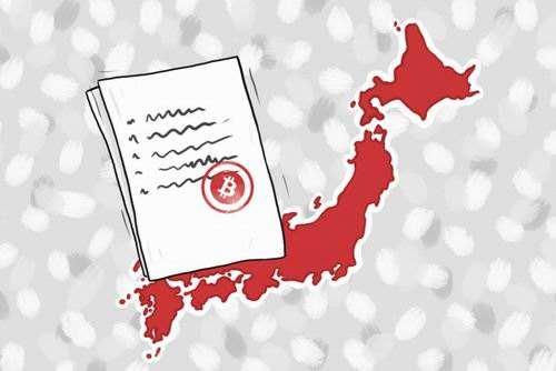 谁是本季比特币暴涨最大推手?可能来自日本