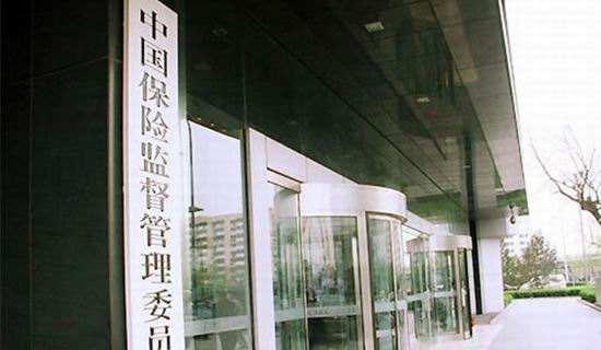 侨兴债事件继续发酵 浙商财险9位高管被保监会问责