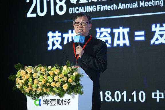 鑫苑科技执行总裁庞引明:新金融变革已经来临