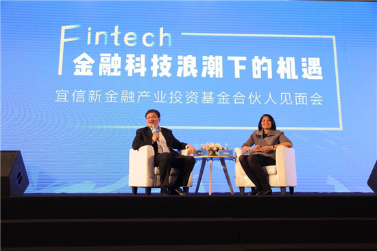 两年投资20家金融科技企业,60亿宜信新金融投资基金揭秘