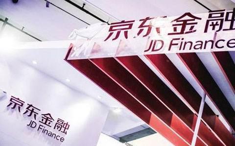 京东金融联手山西证券拟建立50亿元股权投资基金
