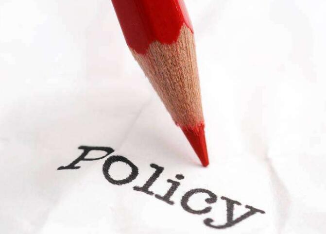 大连出台融资租赁企业扶持政策 保护租赁物权 补贴PPP项目 奖励企业高管