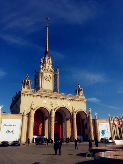 境界:2017年北京国际金融博览会的片段特写