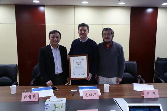 美国华裔物理学家张首晟加盟中诚信征信担任首席科学家