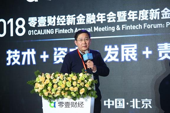 微模式陈友斌:我们是如何用技术防范金融风险、提高服务效率的